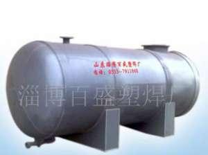PVC储罐